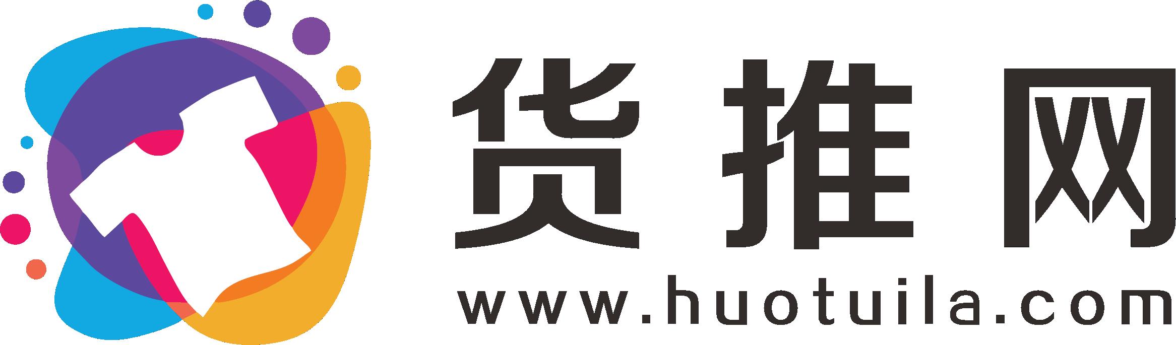 """货推网探索""""旧衣零抛弃"""" 资源化利用闭环开启"""
